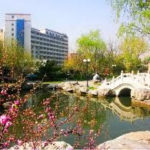 Beijing Language and Culture University Campus