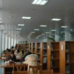DHU Library