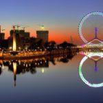 Ferris Wheel Tianjin China
