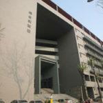 Nankai University building 5