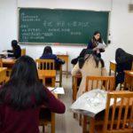 Nankai University Class