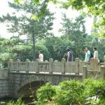 SHNU Xuesi Bridge