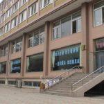 Dalian Maritime University Building 8