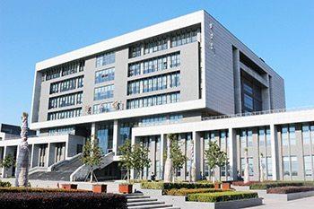 China Pharmaceutical University Building