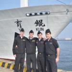 DMU Yu Kun Ship