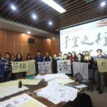 tongji university arts