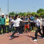 tongji university sports