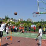 tongji university basketball