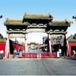 Shenyang City The Imperial Palace