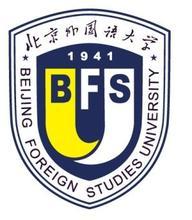 bfsu scholarship