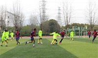 Ningbo University Football