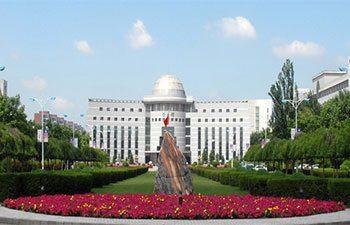 Shenyang Medical College