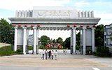 Guangxi Medical University Gate