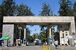 Renmin University of China Gate