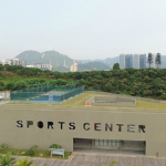 sustc sports center