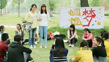 Zhengzhou University Students