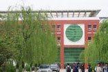 Shandong University Campus Qilu Software