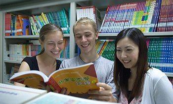 Shandong University International Students