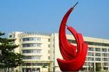 Shandong University Weihai Business College
