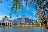Shandong University Weihai School of Continuing Education