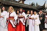 SISU international students activities