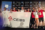 China Europe International Business School CEIBS students