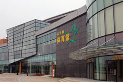 Xi'an Jiaotong-Liverpool University (XJTLU) Sports Centre