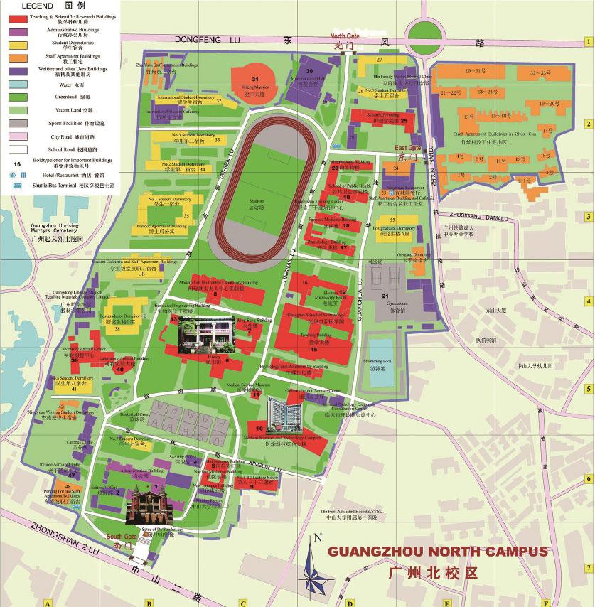 SYSU Guangzhou north campus map