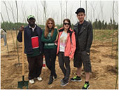 cufe tree planting international students