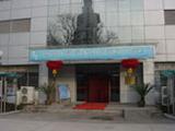 NJU Students Sports Center