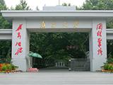 NJU Gu Lou Campus Gate