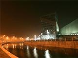 NJU Xian Lin Campus by night