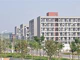 Nanjing University Xian Lin Campus