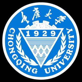 Chongqing University Logo
