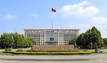Xuzhou Medical University XZMU