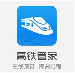 trip in China