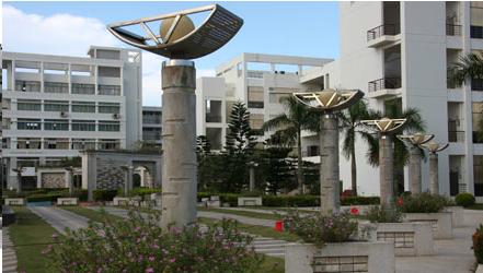 Hainan University Campus
