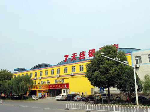 Zhongnan University of Economics and Law Campus