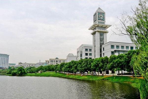 Zhongnan University of Economics and Law