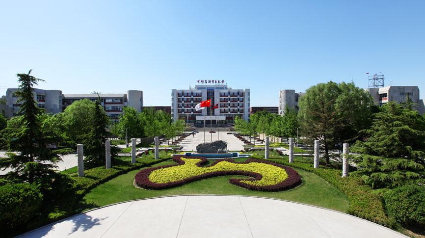 Capital University of Economics and Business campus
