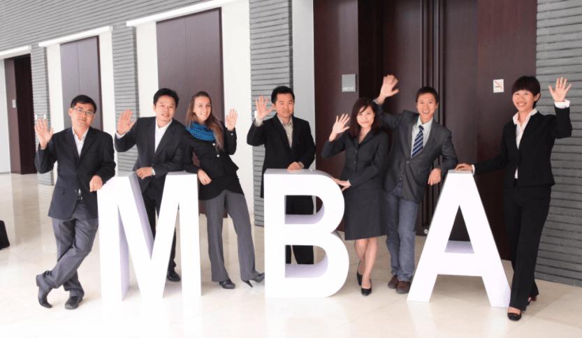Cheung Kong Graduate School of Business (CKGSB)