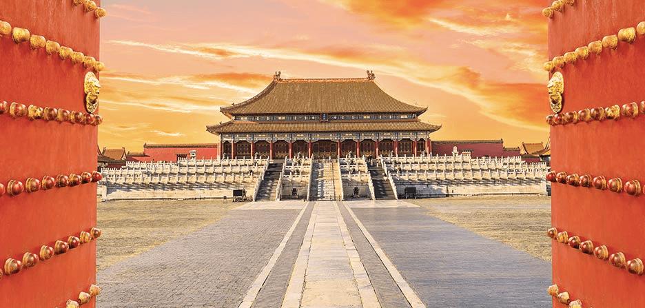 Study in China 2021
