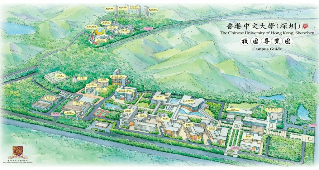 Take A VR Tour Of CUHK Shenzhen's Impressive Campus!
