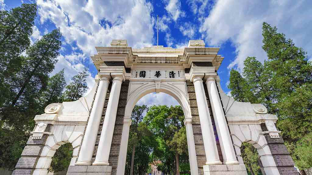 Studying Master's in International Construction and Project Management at Tsinghua University, China